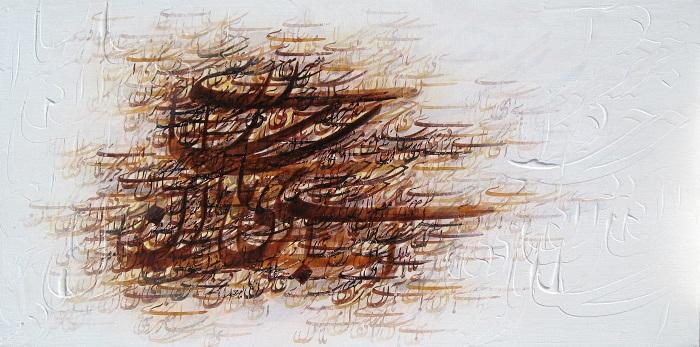 acrylic on canvas, 50*100 cm