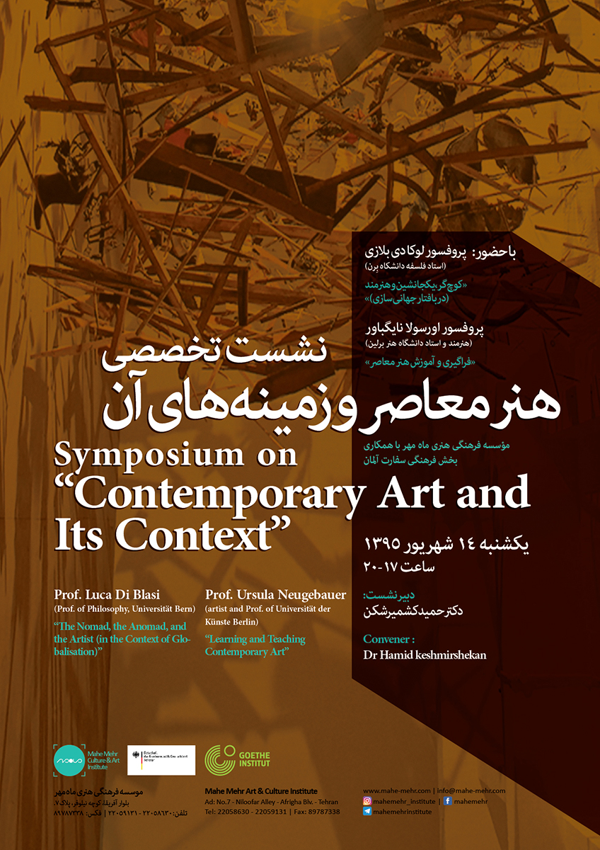 Symposium on Contemporary Art and Its Context
